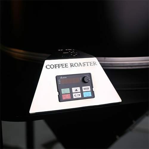 coffee destoner