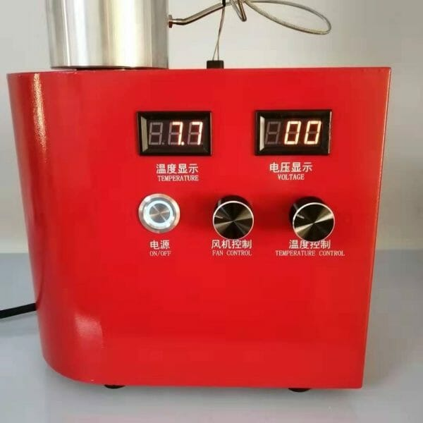 electric hot air coffee roaster