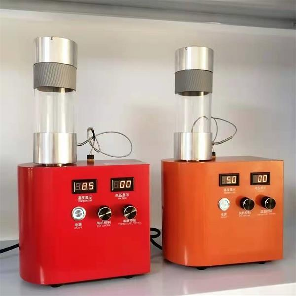 150g electric hot air coffee roaster