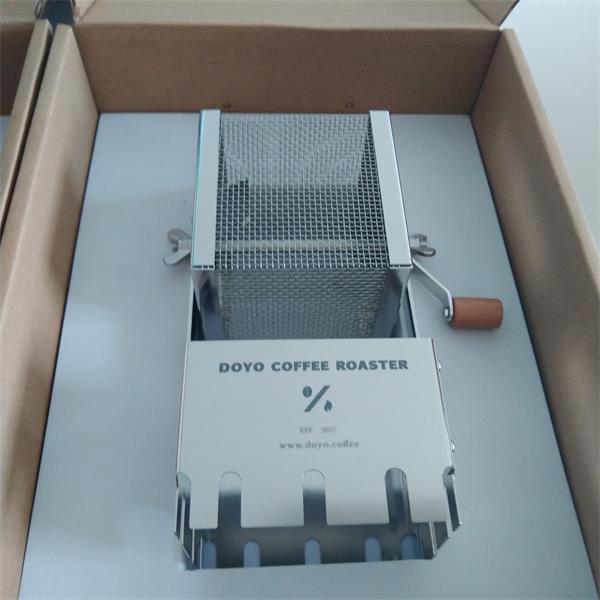doyo coffee roaster